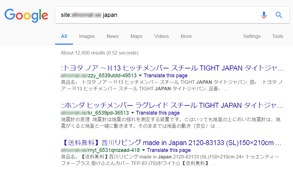 Japanese SEO Spam in Google Search Results