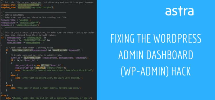 How to fix WordPress admin dashboard (wp-admin) hack