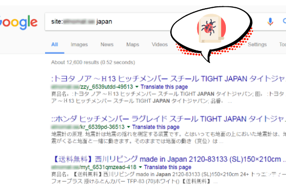 Google Showing Japanese Keywords For Your Website – Fixing Japanese Keyword Hack